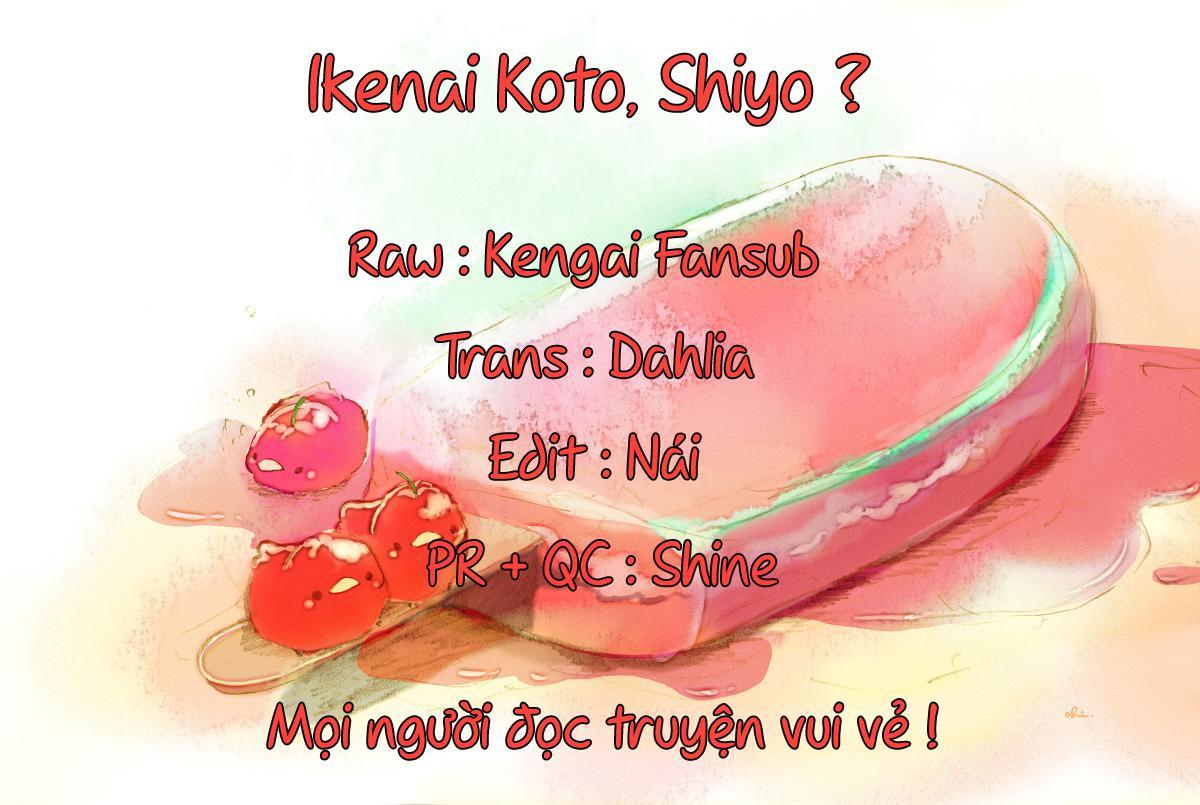 Ikenai Koto, Shiyo? Chap 1 . Next Chap Chap 2