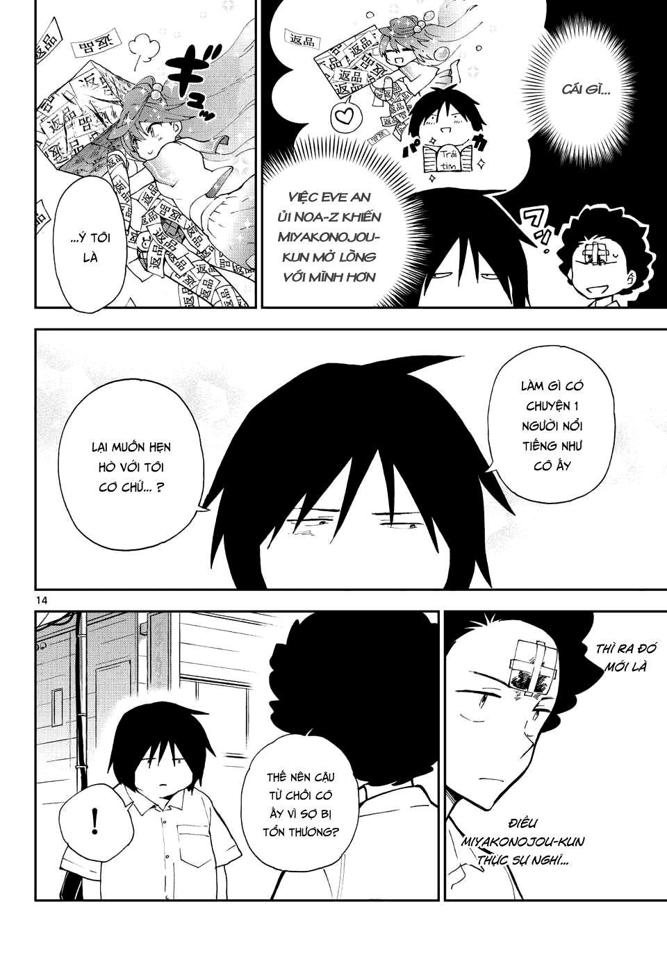 Hatsukoi Zombie Chapter 11 - Trang 14