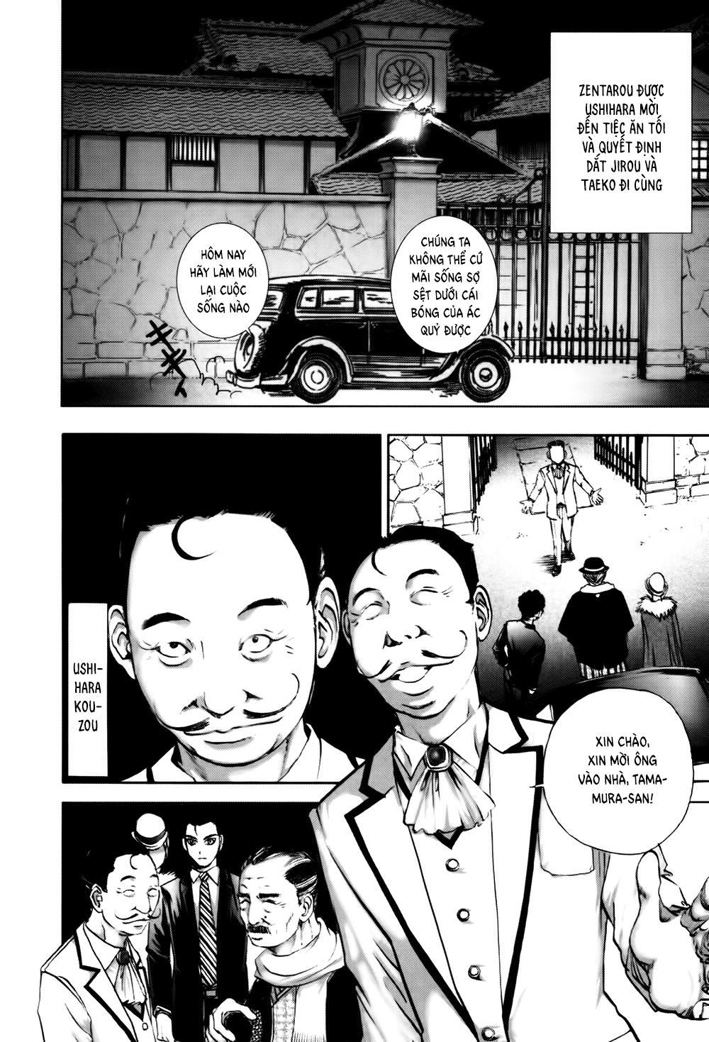 Dị Nhân Quán Chapter 9 - Trang 6