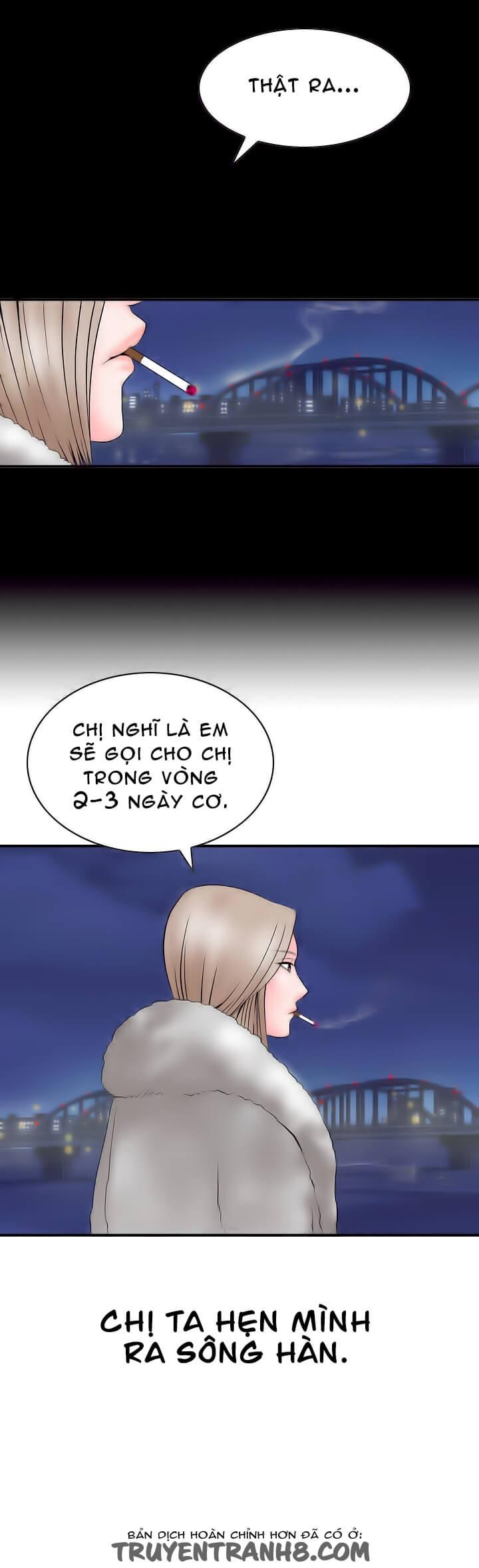 The Taste Of The Hand Chapter 5 - Trang 12