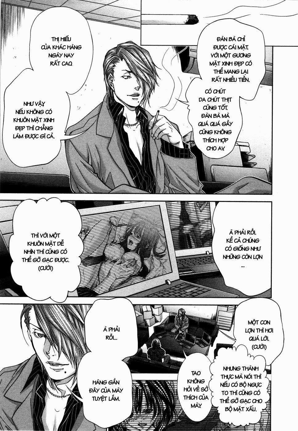 Trái Tim Và Thân Xác - Blush-DC Himitsu Chapter 24 - Trang 9