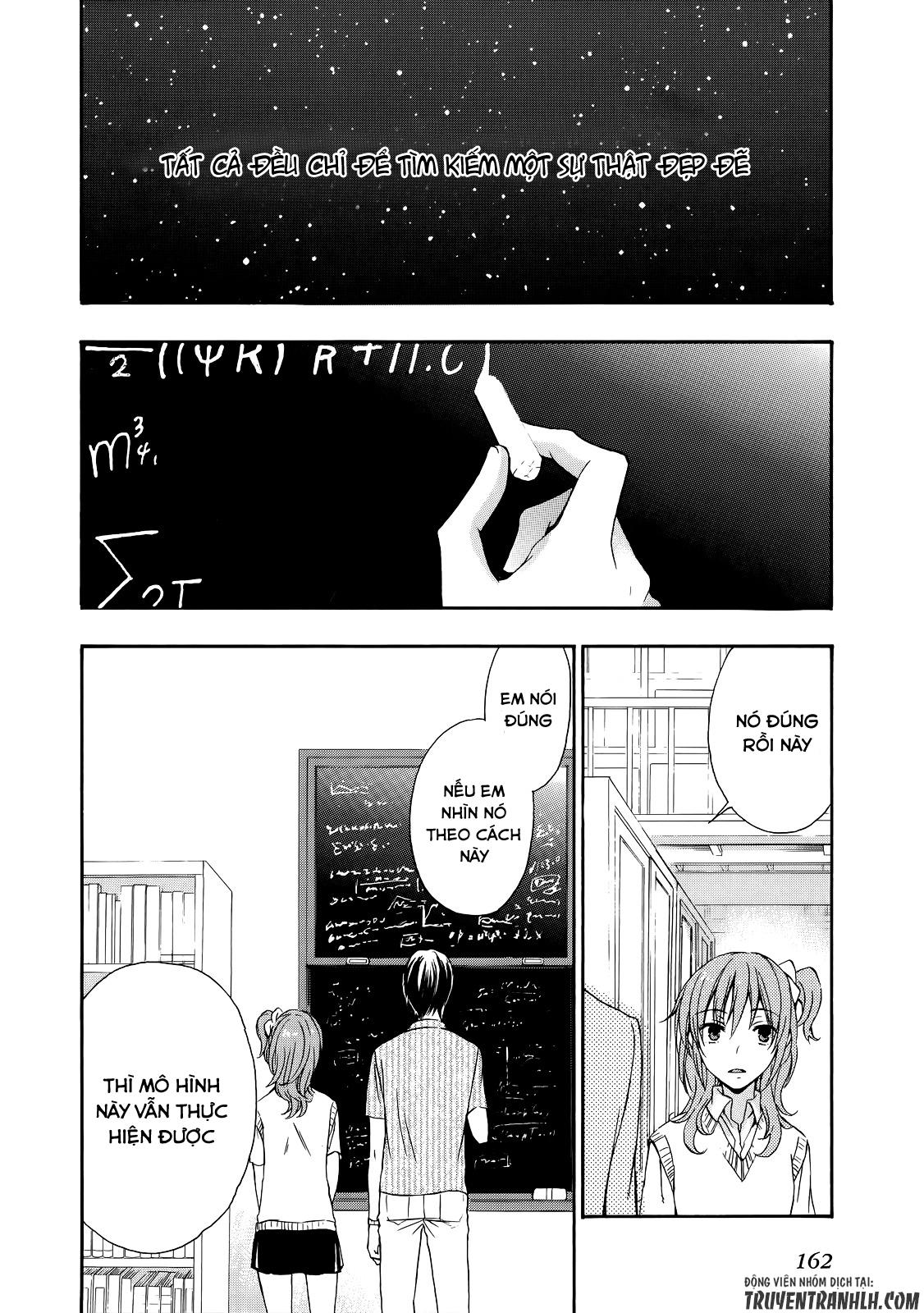 A Method to Make the Gentle World chap 31