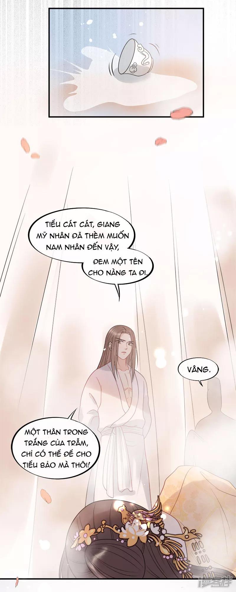 Tư Thế Chính Xác Cùng Bệ Hạ Yêu Đương Chapter 16