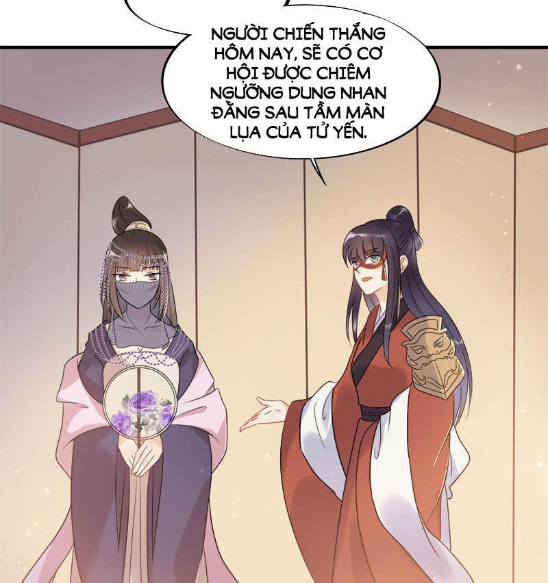 Tư Thế Chính Xác Cùng Bệ Hạ Yêu Đương Chapter 12
