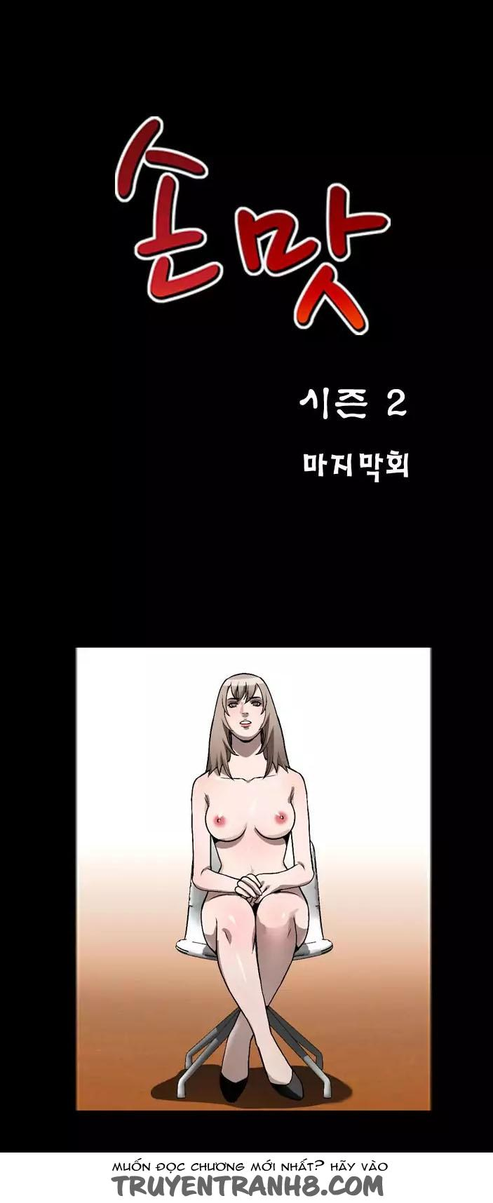 The Taste Of The Hand Chapter 84 - Trang 2