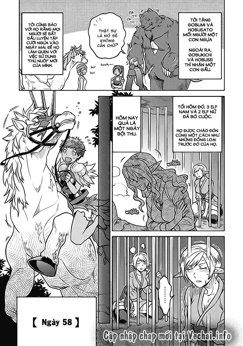 Re:Monster Chapter 20