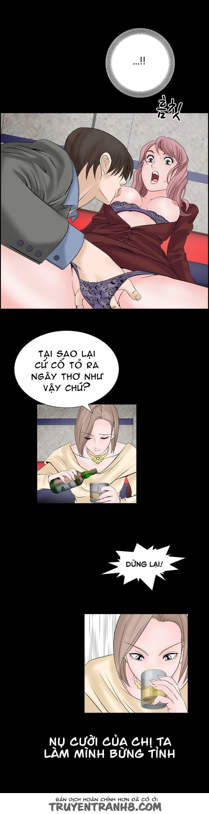 The Taste Of The Hand Chapter 7 - Trang 5