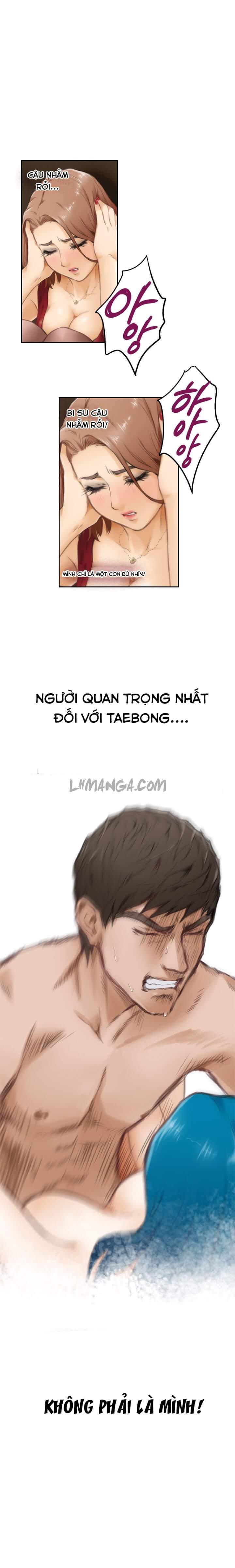 H-Mate Chapter 51 - Trang 23